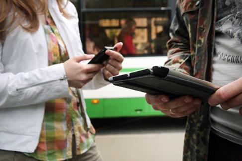 Бесплатный  Wi-Fi — для пассажиров столичных электричек