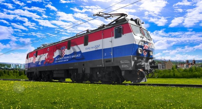 Футбол для фанатов начинается с железной дороги